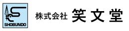 株式会社笑文堂
